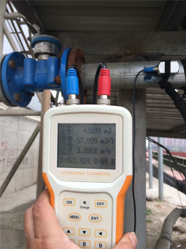 Handheld Ultrasonic Chilled Water Flow Meter Wide Bi - Directional Flow Range